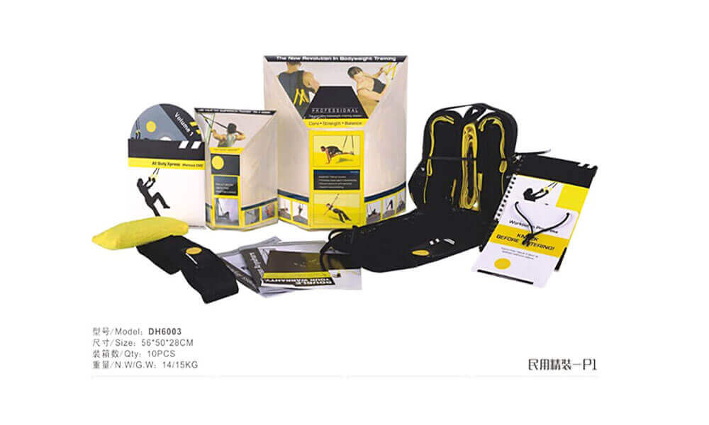 TRX Suspension Trainer DH6003 (1)